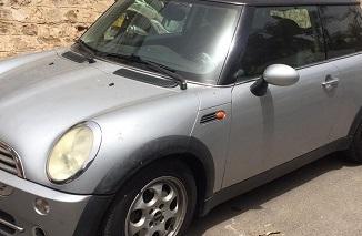 אינפורמציה על רכבים לפירוק בישראל