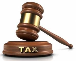 גילוי מרצון מס הכנסה